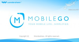 Mobile Go Application | Android