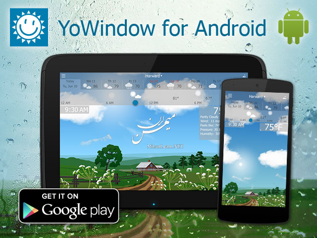 YouWindow Application | Android