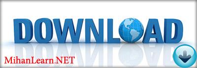 دانلود | Download