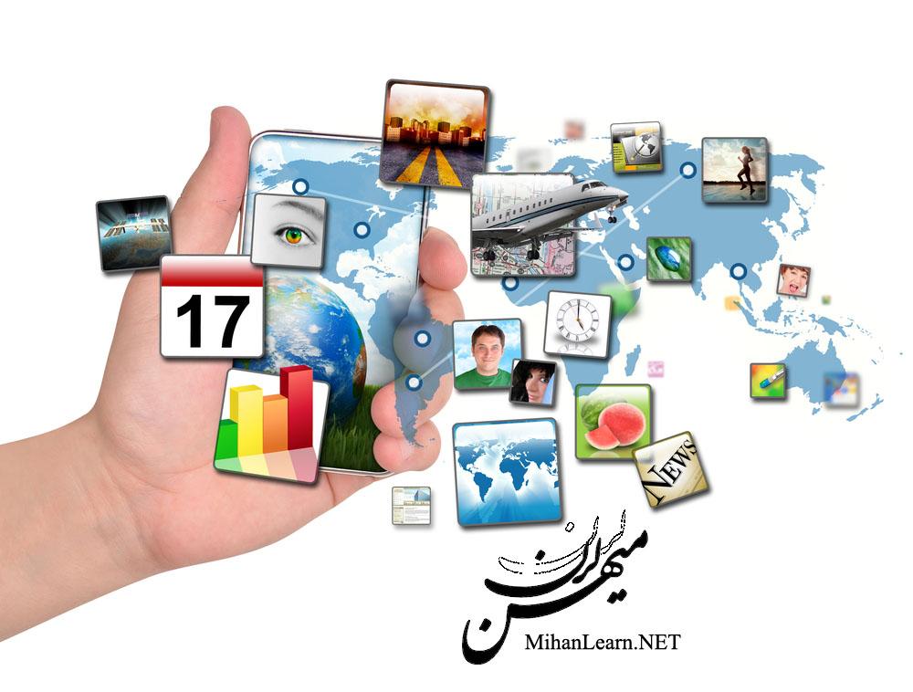 شبکه های اجتماعی موبایل - سرویس های رایگان تماس اینترنتی