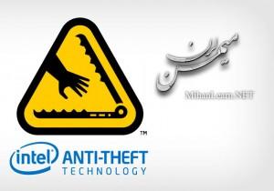 Anti Theft