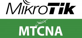 MTCNA | ام تی سی ان ای