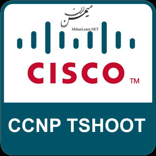 Cisco Trouble Shooting