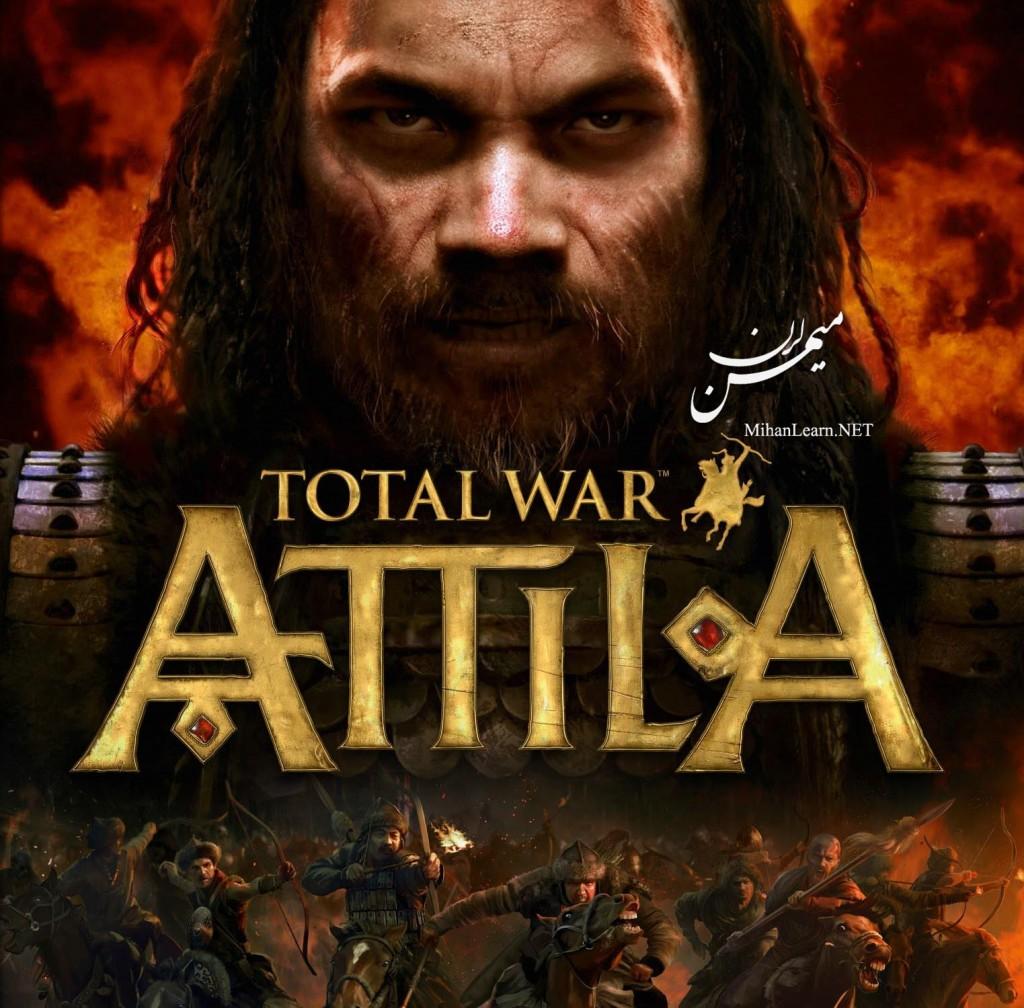 بازی Total war : attila
