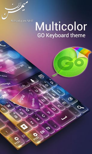 Go Keyboard For Android