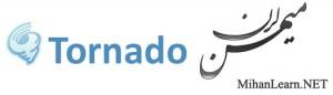 فریم ورک تورنادو | tornado