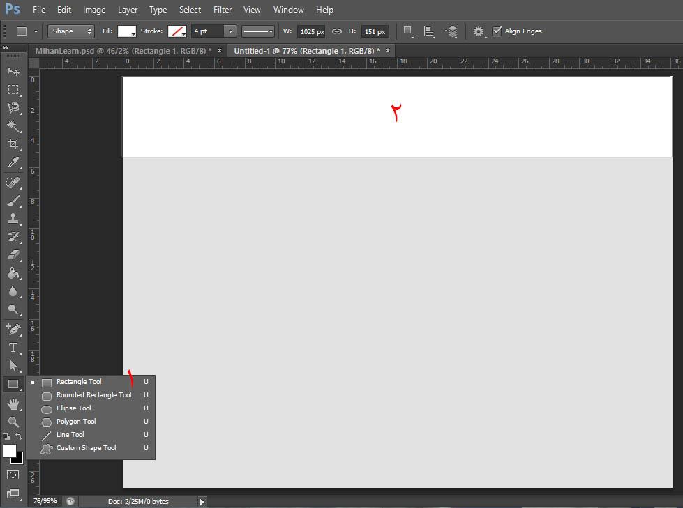 طراحی صفحات وب در فتوشاپ | WebDesign in Photoshop