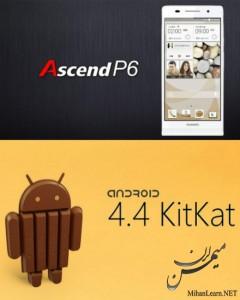 Huawei P6 OS Android KitKat