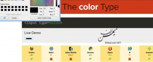 HTML5 Color Type