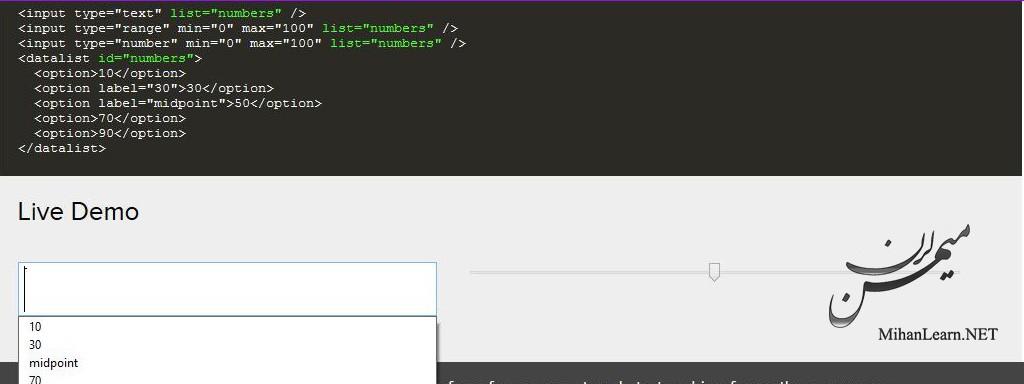 HTML5 Datalist TAG