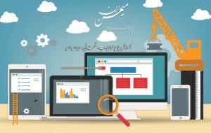 اموزش جامع طراحی وب قسمت پنجم - اموزش CSS