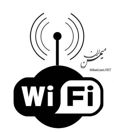 به اشتراک گذاری اینترنت از طریق وای فای لپ تاپ