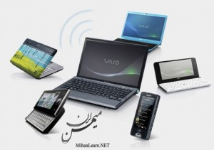 wi-fi internet sharing