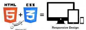 آموزش CSS3 برای طراحی صفحات وب ریسپانسیو