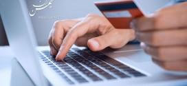 اموزش راه اندازی درگاه پرداخت اینترنتی برای سایت