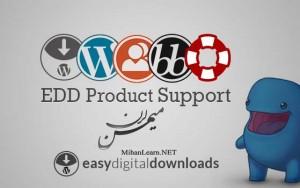 ایجاد سبد خرید برای فروشگاه اینترنتی و فروش محصولات دانلودی | افزونه Easy Digital Downloads