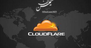 cloudflare چیست
