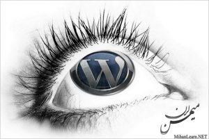 دانلود آموزش فارسی وردپرس