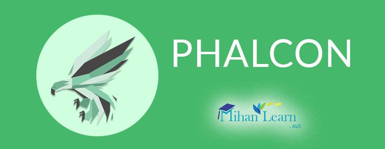معرفی فریم ورک Phalcon