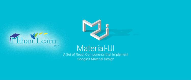 معرفی فریمورک Material UI