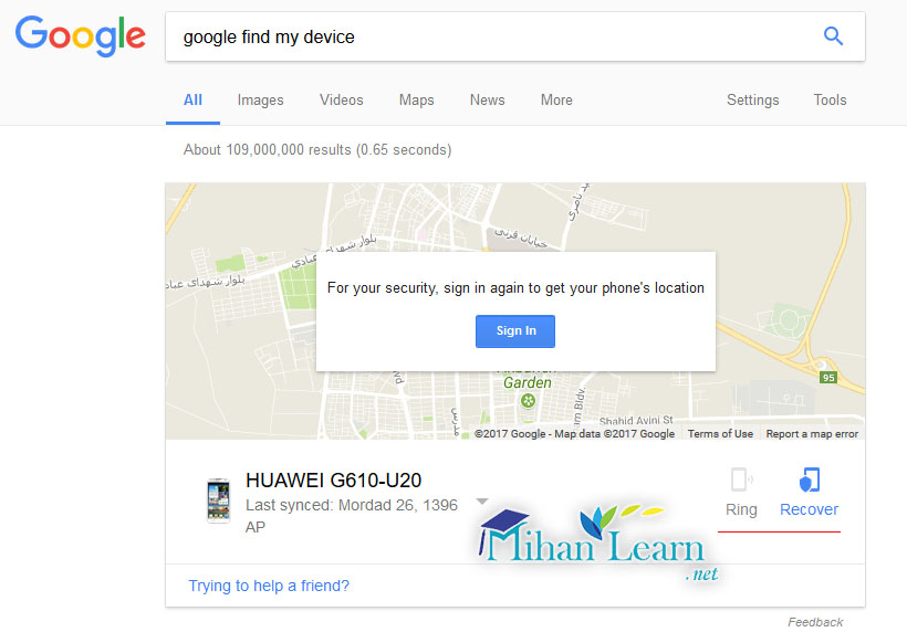 Google Find My Device | پیدا کردن موبایل گم شده