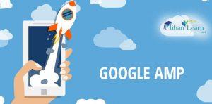 فریم ورک گوگل AMP