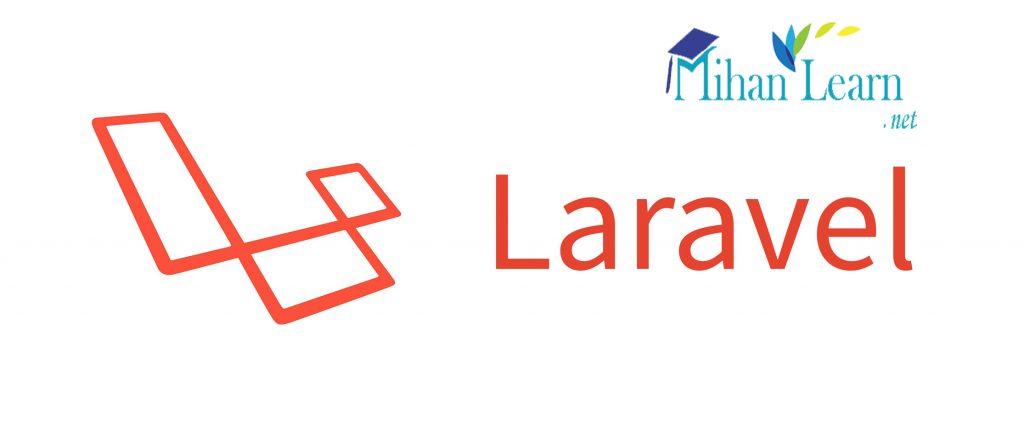امکانات جدید لاراول 5.5