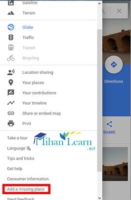 آموزش ثبت نقشه سایت در گوگل مپ