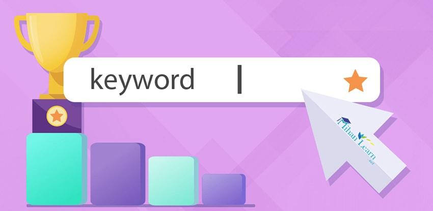 تحقیق کلمات کلیدی